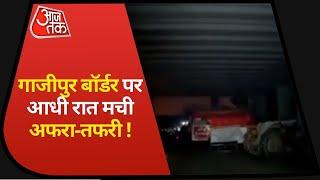 Farmers Protest: Ghazipur Border पर किसानों के कैंप में आधी रात को कटी बिजली, पुलिस पर आरोप