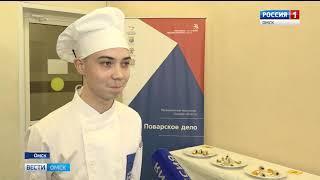 В Омске продолжается конкурс Молодые профессионалы