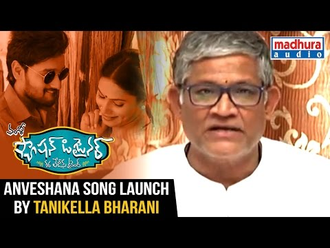 Fashion-Designer-s-o-Ladies-Tailor-Song-Launch-By-Tanikella-Bharani