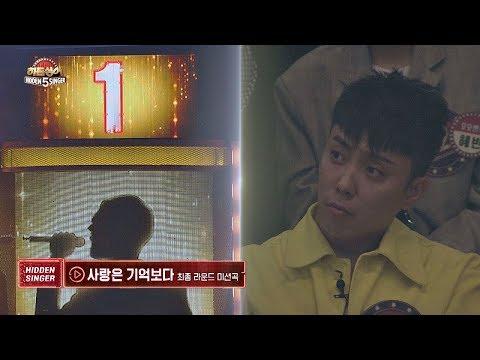 [강타KANGTA- 4R] 3일 만에 태어난 자작곡 '사랑은 기억보다'♪ 히든싱어5(Hidden Singer5) 1회