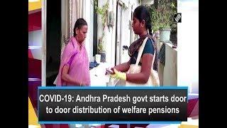 COVID-19: Andhra Pradesh govt starts door to door distribu..