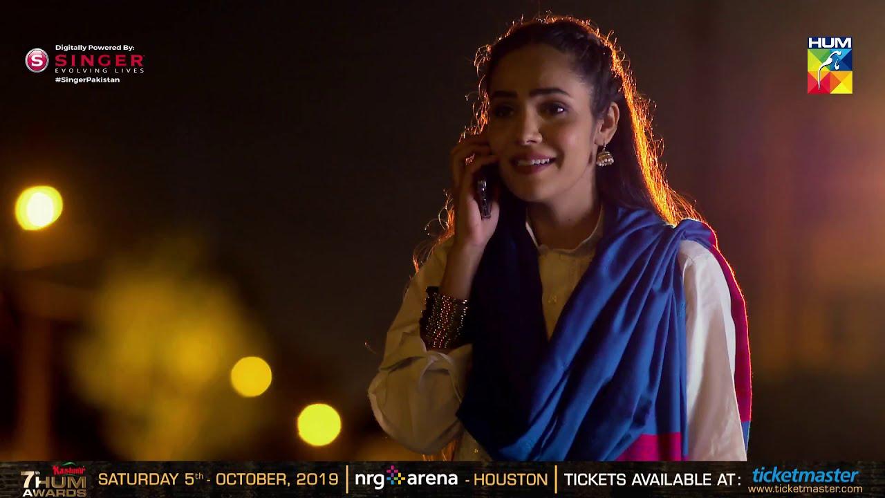 Khaas Episode #19 HUM TV Drama 28 August 2019