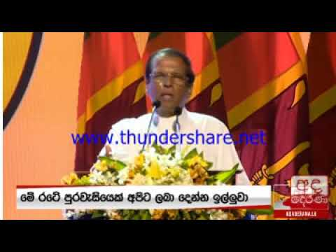 Launched of the National Action Plan for Combating Bribery and Corruption in Sri Lanka - DeranaTV