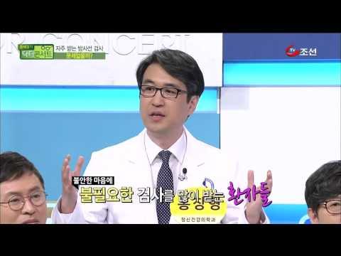 홍혜걸의 닥터콘서트 E65 140211 암에 대한 진실 HDTV H264 720p WITH