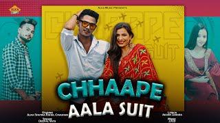 Chaape Aala Suit – Deepak Vats Ft Manisha Chaturvedi
