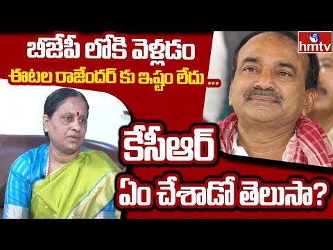 Konda Surekha reveals why Eatala opted BJP not Congress