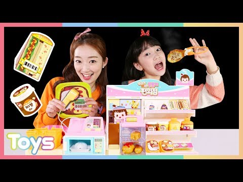 똘똘이 편의점 장난감으로 역할 놀이 l 캐리와장난감친구들