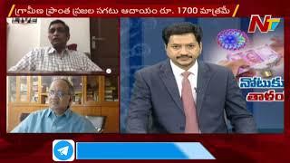Lockdown will force 40% industries to close: Jayaprakash N..