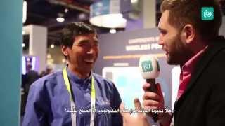 كرفان - تكنولوجيا - أحدث التقنيات والأجهزة المحمولة لعام 2015 - 2 -