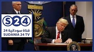 ترامب يرفع حظر سفر السودانيين إلي أمريكا - مانشيتات سودانية ...