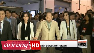Samsung's Lee Kun-hee tops list of stock-rich Koreans