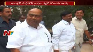 Gaddar'Son Surya And BJP Nagam To Join Congress..