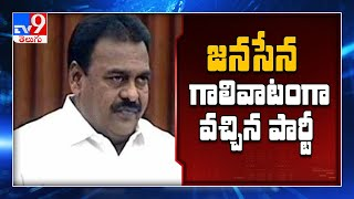 Jana Sena MLA Rapaka Varaprasad sensational comments..