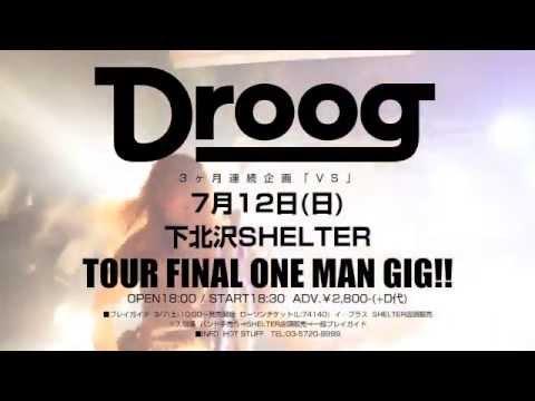 Droog「VS」 FINAL ONE MAN 予告編