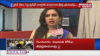 Tamanna Leaks Sri Reddy Call Record: Face to Face..
