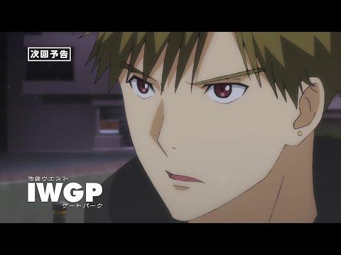 TVアニメ「池袋ウエストゲートパーク」 第十一話 WEB予告