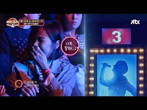 제 1 라운드 민경훈 '겁쟁이' ♪ 히든싱어4 3회