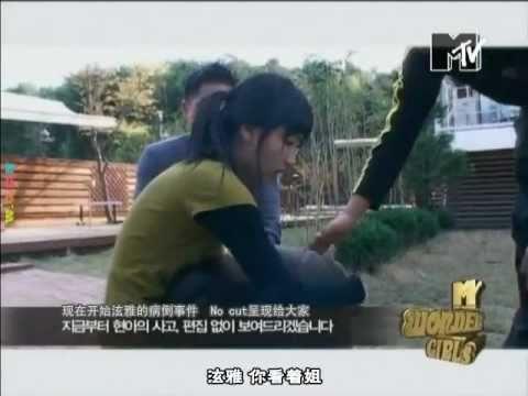 泫雅暈倒事件之隱藏攝影機HyunA was sick