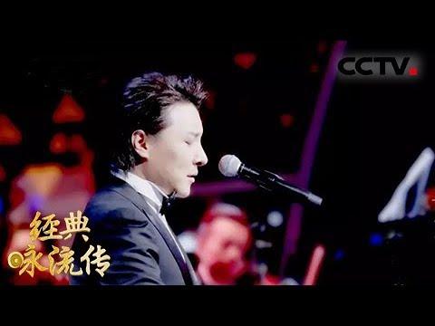 [经典咏流传 纯享版]《别君叹》 演唱:曹轩宾   CCTV