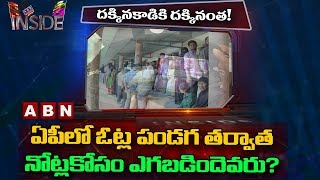 AP voters demand money from MLA candidates after polls: In..