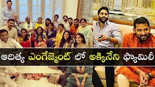 Akkineni's Lad Gets Hitched!..