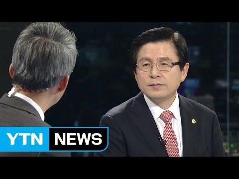 [더뉴스] '정치인' 황교안, 그에게 '우파 재건'이란? / YTN