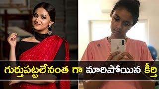 Keerthi Suresh's Unbelievable Transformation- Then & N..