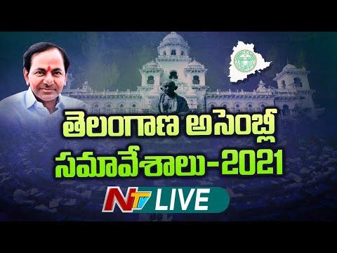 Live: Telangana Assembly monsoon session 2021