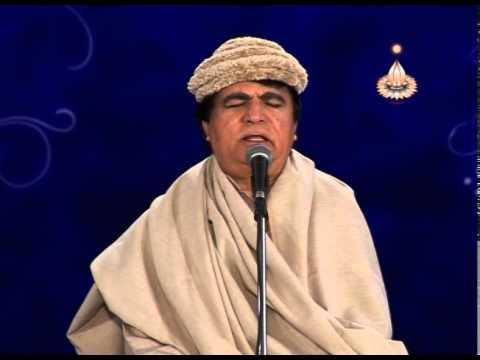 Meditation Ke Shikhar (Album-2 Part-2)