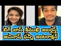 Anchor Sreemukhi, Jabardasth Avinash funny moments
