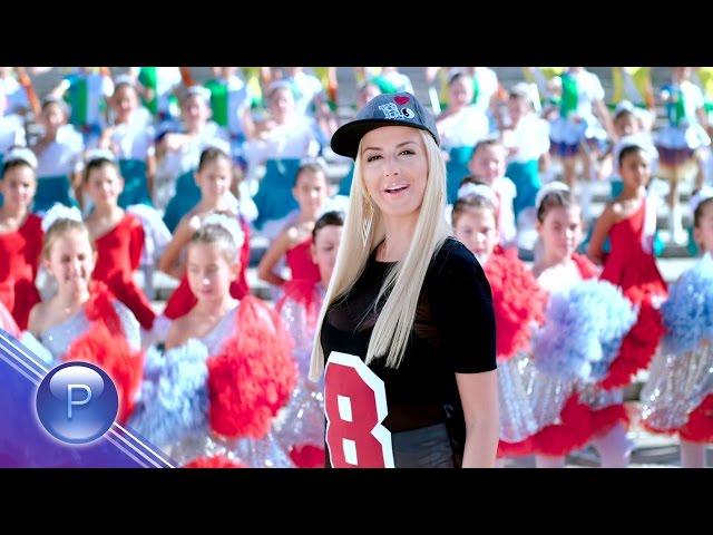 SONYA NEMSKA - KOY SEGA E Nо 1 / Соня Немска - Кой сега е No 1
