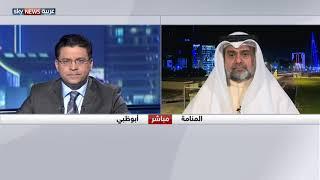 وزارة الداخلية البحرينية توقف إصدار تأشيرات للمواطنين القطريين ...