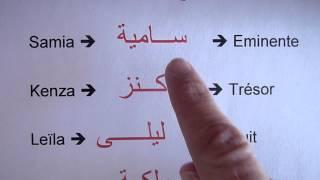 prenom arabe