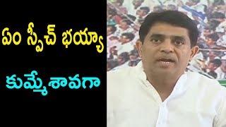 YSRCP MLA Buggana Rajendranath Reddy Comments On AP Government  |Cinema Politics