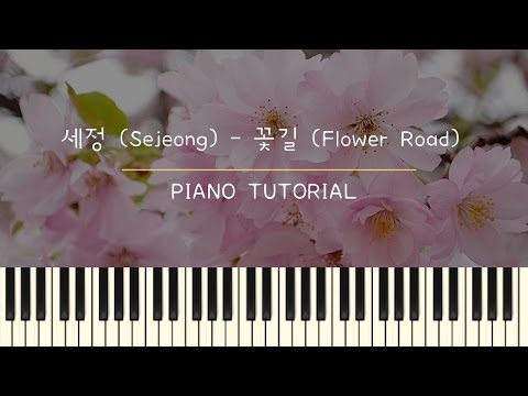 세정 (Sejeong) - 꽃길 (Flower Road) (Piano Tutorial)