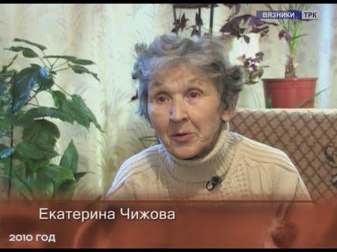 """""""Вязники. Избранное"""". Передача 2010г."""