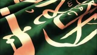 اغنية اليوم الوطني السعودية