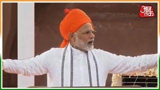 PM Modi's Big Announcement: World's Largest Govt Funded Healthcare 'Jan Arogya Abhiyan'