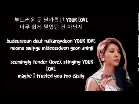 Boa - Shattered lyrics | Han, Eng, Rom |