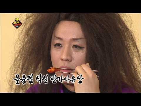 [HOT] 무한도전 - 멈출 수 없는 매운맛?! 매운 떡볶이를 향한 끝없는 패기!! 20140315