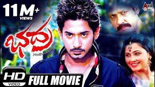Bhadra – ಭದ್ರ | Kannada Full HD Movie | FEAT. Prajwal Devraj,Daisy Shah