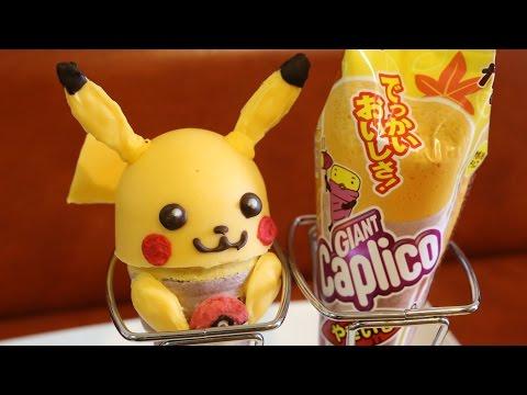 Pikachu Hot Cake Kit