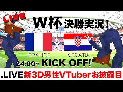 【 .LIVE新3D男性VTube・・・
