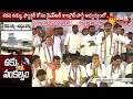 YSRCP Dharna for Kadapa Steel Plant in Jammalamadugu:  Updates