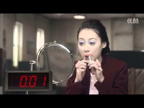 Makijaż na czas w wykonaniu Azjatek