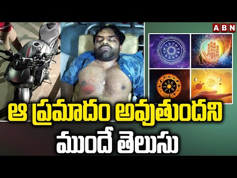 Actor Sai Dharam Tej forewarned about possible accident