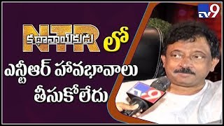 RGV on Balakrishna Acting in NTR Kathanayakudu..