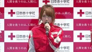 日本赤十字社メッセ16
