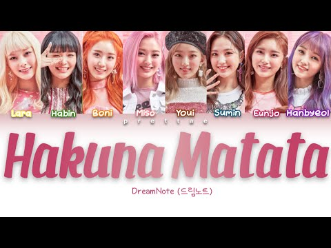 DreamNote (드림노트) - 'Hakuna matata' (하쿠나 마타타) (Color Coded Han|Rom|Eng Lyrics)