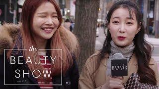 We Asked The Women of Korea About Plastic Surgery | BAZAAR x Seoul | Harper's BAZAAR